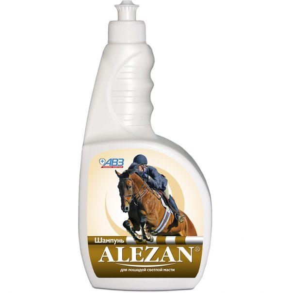 Alezan шампунь для лошадей светлой масти
